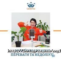 Lifestyle, мовна школа - фото 10