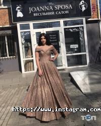 Joanna Sposa, салон свадебной и вечерней моды - фото 98