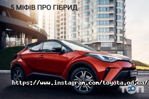 Інжпроект, автоцентр - фото 10