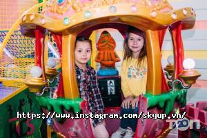 SkyUp, дитячий розважальний центр - фото 8