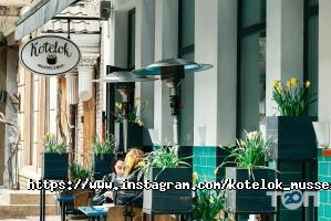 Kotelok, ресторан - фото 10