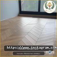 Шляхетна підлога, шоурум - фото 10