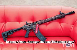 Оружейный магазин ибис киев девушки модели в верхняя пышма