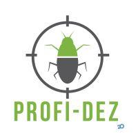 PROFI-DEZ - фото 1