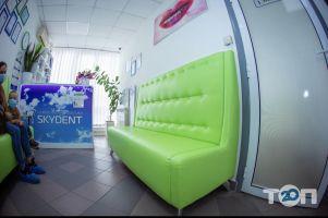 SKYDENT, клиника лазерной стоматологии - фото 10