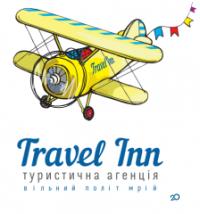 Travel Inn - туристична агенція - фото 1