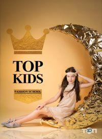 Topcity Kids, детская Fashion & TV школа фото