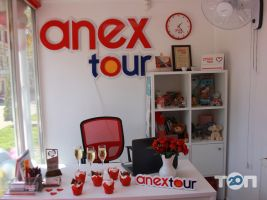 Anex Tour, туристичне агентство - фото 10