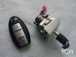 Виготовлення ключів - фото 10