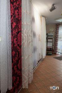 Гардиния, салон штор и гардин - фото 36