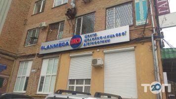 Planmeca 3D, центр щелепно-лицевої діагностики - фото 1
