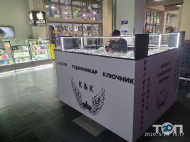 K & K, мережа майстерень - фото 9