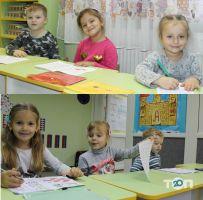 Казковий світ, приватний дошкільний навчальний заклад - фото 6