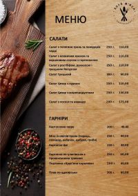 Меню Клуб мяса, ресторан - страница 1