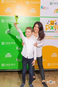 Pixel, центр развития детей. Ментальная арифметика INDIGO - фото 9