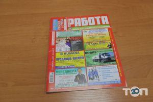 ПКЛ, газетна друкарня - фото 9