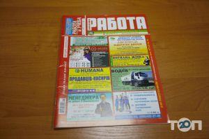 ПКЛ, газетна друкарня - фото 37