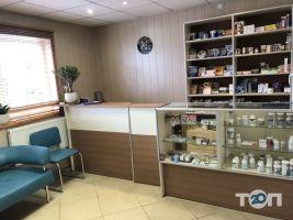 Айболит, ветеринарний кабінет - фото 2