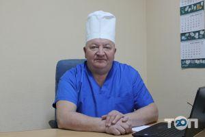 Дельта Медік, клініка - фото 2
