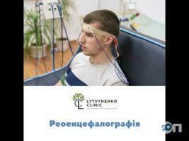 Lytvynenko Clinic, центр неврології, дерматології, гінекології м. Полтава