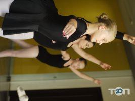 Поезія руху, школа сучасного танцю - фото 1