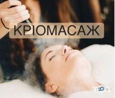 SkinLounge, клініка косметології/дерматології - фото 10