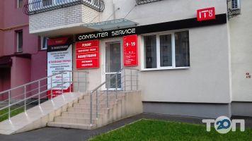 Computer Service, ремонт комп'ютерів та офісної техніки - фото 1