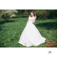 ADRIANNA, весільний салон - фото 1