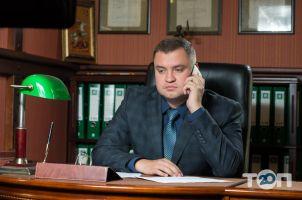 Рыбченко и партнеры, адвокатское Бюро - фото 1
