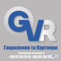 Гавриленкотапартнери, адвокатське об'єднання - фото 2