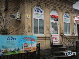 Визит, агентство недвижимости фото