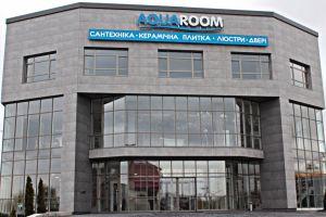 Аква Рум, салон-магазин сантехніки - фото 1