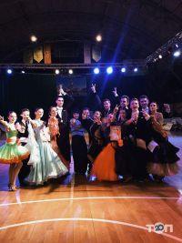 Альянс, Танцювальний клуб - фото 6