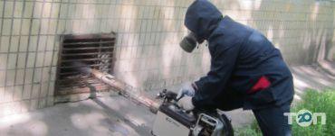 Алюр-Дез, санітарно-профілактичне підприємство - фото 7