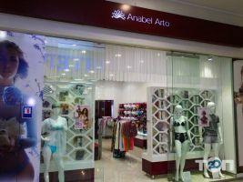 Anabel Arto, магазин білизни - фото 1