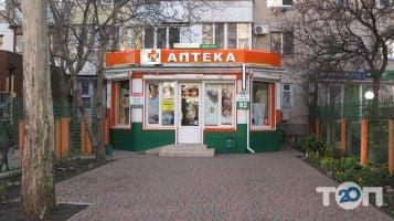 Аннушка Хелс Кеа, сеть аптек - фото 13