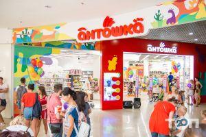 Антошка, дитячий магазин - фото 1