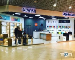 Apple room & Xiaomi, магазин та сервісний центр - фото 1