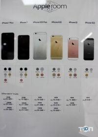 Apple room, магазин мобільних телефонів - фото 7