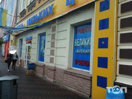 Аптека низьких цін - фото 5
