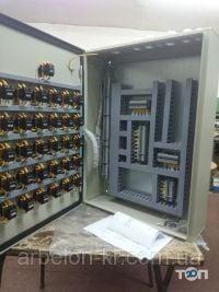 Арбелон, виробництво трансформаторів - фото 1