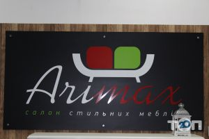 AriMax, салон-магазин меблів - фото 1