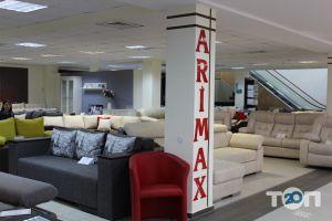 AriMax, салон-магазин меблів - фото 17