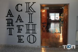Art-Kafe КIНО - фото 3