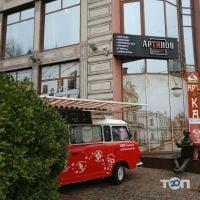 """Креативний простір """"Артинов"""", анти-кафе - фото 1"""