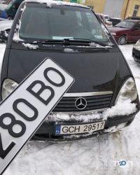 Auto_euro_usa, послуги брокера - фото 1