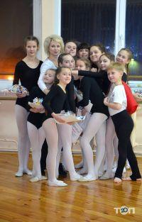 Avante, центр танцю - фото 6