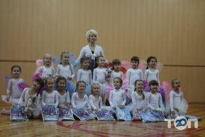 Avante, центр танцю - фото 7
