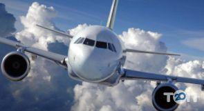 Авіатур Вінниця, туристична агенція - фото 1