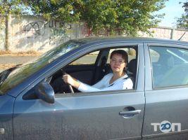 АвтоЛеді, школа водіння для дівчат - фото 13